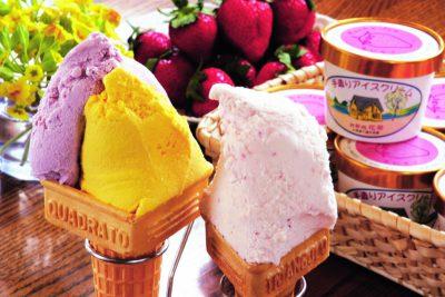 アイスクリーム&ファームレストラン花茶(かちゃ)